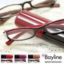 Bayline/ベイライン リーディンググラス(老眼鏡) 2トーンカラーエレガントストーン/プラスチックケース☆【あす楽対応】