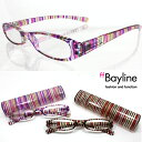 【SALE】Bayline/ベイライン リーディンググラス(老眼鏡) マルチストライプピンク&レッド/スリムプラスチックケース☆【あす楽対応】