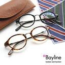 老眼鏡 おしゃれ Bayline リーディンググラス クラシック ボストンフレーム×メタル クロスセット【あす楽対応】