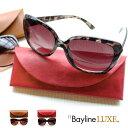 老眼鏡 女性 おしゃれ Bayline LUXE リーディンググラス (老眼鏡) バイフォーカル 【あす楽対応】