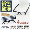 Bayline 『neck readers』 ネックリーダーズ ウェリントン (コンパクトに持ち運べるケース付!) 機能性を追求した新感覚リーディンググラス(老眼鏡) 【あす楽対応】老眼鏡 ベイライン ブルーライト