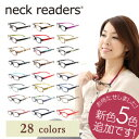 Bayline 『neckreaders standard』 全国定形外郵便送料無料♪ 人気便利おしゃれ老眼鏡