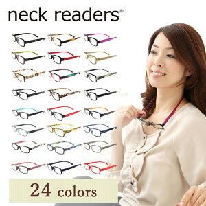 おしゃれ ブルーライトカット リーディング ネックリーダーズ neckreaders コンパクト