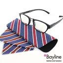 全国定形外郵便送料無料♪ Bayline『neck readers』 リーディンググラス(老眼鏡)&クロスセット☆