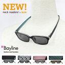 【宅配便送料無料】全国定形外郵便送料無料♪Bayline『neck readers』 ネックリーダーズ for SUN (コンパクトに持ち運べるケース付!)