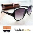 Bayline LUXE TR90 サングラス サイドライン...