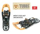 TUBBS Men's FLEX ALP Snowshoe 保証付きスポーツ・アウトドア 登山・トレッキング スノーシュー