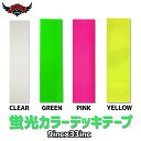 JESSUP DECKTAPE(ジェスアップ)デッキテープ PIMP GRIP CLEAR/GREEN/PINK/YELLOW クリア テープ スポーツ・アウト...