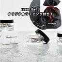 レイヤードフレグランスクリーム2種ギフトセット(レモンピール...