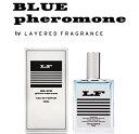 ショッピング楽天 ブルーフェロモン BLUE pheromone by LAYERED FRAGRANCE 50ML【香水 レディース 香水 メンズ フェロモン香水】