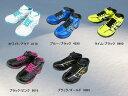アシックスジュニアスノトレ ゴムひも付きスパイク搭載5色【スノーシューズ・スノトレ】(SL)