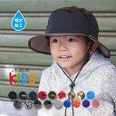 54cm/Sサイズ【送料無料】キッズ撥水アドベンチャーハット 小さい 子ども キッズ 帽子