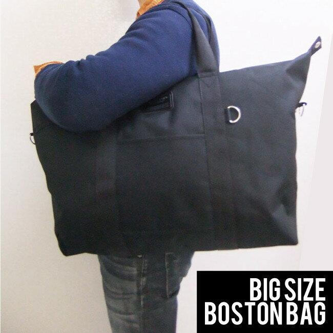 ビッグトートバッグ 大きなバッグ 旅行用バッグ 大きめバッグ 仕事用バッグ 大きいトートバッグ ボストンバッグ 大容量トートバッグ