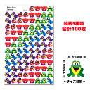 ◆TREND USステッカー カエル Frog Fun T-46035 100ピース