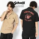 Schott/ショット 公式通販 | WORK SHIRT CAPTAIN SKULL/ワークシャツ キャプテン スカル 半袖シャツ【送料無料】