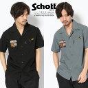 Schott/ショット 公式通販 | T/C WORK SHIRT/TC 半袖 ワークシャツ 半袖シャツ【送料無料】