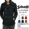 Schott/ショット 公式通販 | 日本別注モデル 定番のメルトン ピーコート Pコート アウター753US PEA COAT 24oz【送料無料】