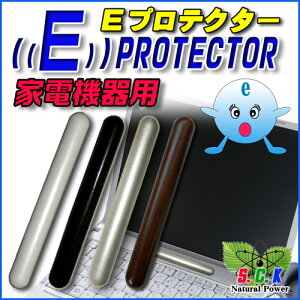 プロテクター パソコン セラミックス
