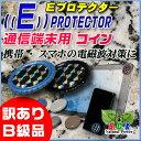 プロテクター スマホ・タブレット・ゲーム