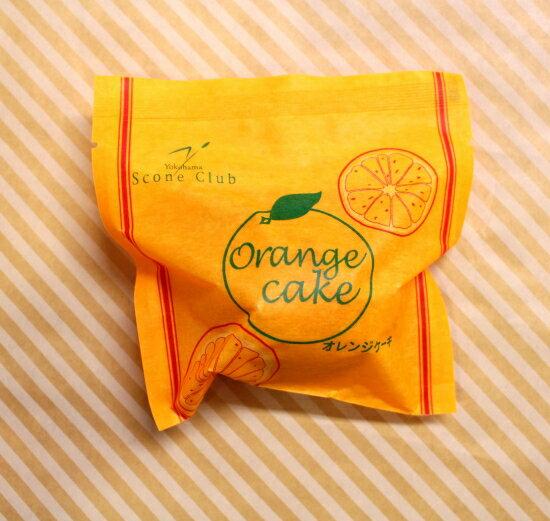 【横濱スコーンクラブ】オレンジケーキ【税抜3000円以上で送料無料!】