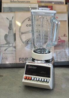 Vintage Oster Reiser Brenda Galaxy dual range of parsma chick 16 juicer & mixers