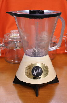 Super chef Blender master craft, art deco-atomic-age of the vintage mixer