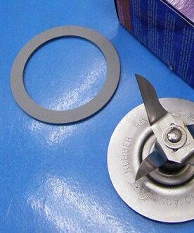オスタライザー Oster Blender parts unused brand new gasket gasket ラバーシールド ring mixer juicer Osterizer