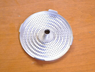 Pyrex percolator parts 4-6-9 Cup for receiving aluminum parts PYREX Pyrex Corning coffee maker spare parts