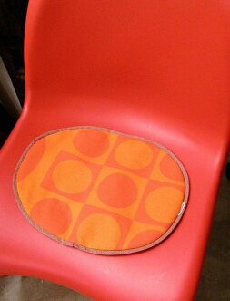 Seat pad PANTONE geometry SCOOPS original