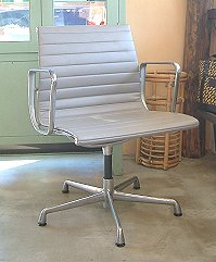 Eames Eames Herman Miller aluminum group arm with side Chair revolving CP