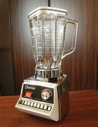 オスターライザー vintage-Brenda Galaxy dual range of parsma TIC 16 juicer & mixers
