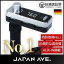 ����������f�� FM�������� Bluetooth 4.2 ��ソ iphone ipod �� (JAPAN AVE.) fm�������...