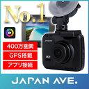 �400����4K�������f�� ��������� ヤ���� ��ソ (JAPAN AVE.)���� GPS �� �ヤ�� ���� WDR��...