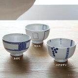 東屋 (あづまや) 花茶碗 大