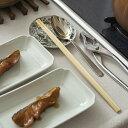 東屋 / 菜箸