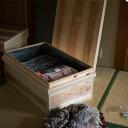 東屋 茶箱 平 40kg