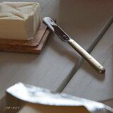 東屋 (あづまや)バターナイフ