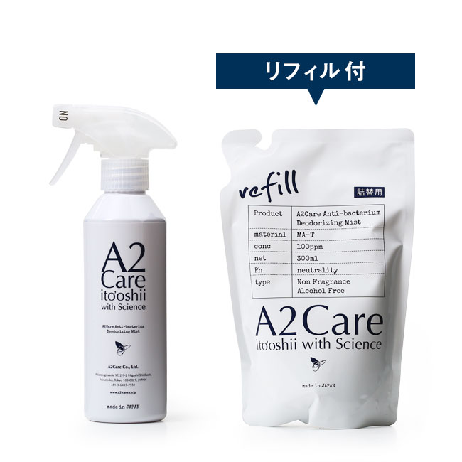 【期間限定リフィル付】A2Care 300ml スプレー [A2Care]