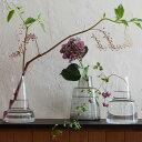 ホルムガード / フローラ フラワーベース 24cm [ Holmegaard / Flora Vase ]