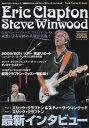 [楽譜 スコア] ムック ロックギタートリビュート 特集:エリッククラプトン/スティーヴウィンウッド【ポイント10倍】