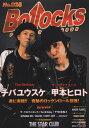 [楽譜 スコア] PUNK ROCK ISSUE Bollocks No.028【ポイント10倍】
