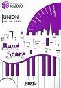 [楽譜 スコア] バンドスコアピースBP2090 UNION...