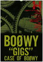 ショッピングboowy [楽譜 スコア] バンドスコア BOOWY/CACE OF BOOWY 3+4【ポイントup 開催中】