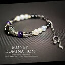 Money Domination マネードミネーション【開運...