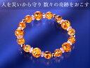 【ハッピー金運ブレス】白水晶/爆裂黄水晶/天然石 パワーストーン ブレスレット
