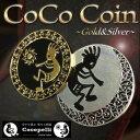 【金運 コイン】CoCo Coin 〜GOLD&SILVER...