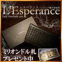 金運 財布 レスペランス(L'Esperance)ブラック ...