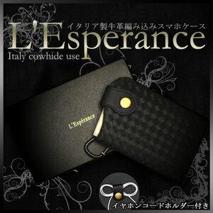 ��¨Ǽ������̵����L'Esperance/�쥹�ڥ���Ԥ߹��ߥ��ޥۥ������ۥ����ꥢ������ѡ����ǿ����ȥ���㡼���Ԥ߹��ߥ��ޡ��ȥե�����iPhoneAndroid�쥶�������ޥۥݡ���10P31Aug14