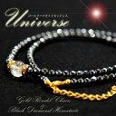 Universe_01