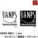 BANPS SMILE L size ダイカット(型抜き)ステッカー カッティングシート シール BANPSSNOWBOARDING 「ネコポス(メール便)送料無料」